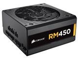 RM450 CP-9020066-JP 製品画像
