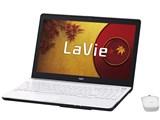 LaVie S LS550/NSW PC-LS550NSW [エクストラホワイト]
