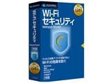 Wi-Fi セキュリティ 製品画像