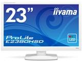 ProLite E2380HSD E2380HSD-W1 [23インチ ピュアホワイト]