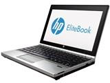 EliteBook 2170p Notebook PC C5Q06PA#ABJ 製品画像
