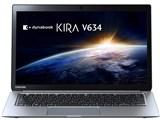 dynabook KIRA V634 V634/28KS PV63428KNXS 製品画像
