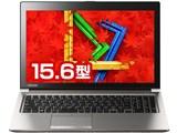 dynabook R654/W6K PR65426KNDSW 製品画像