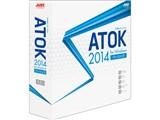 ATOK 2014 for Windows [ベーシック] 通常版 製品画像