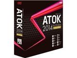 ATOK 2014 for Windows [プレミアム] 通常版 製品画像