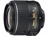 AF-S DX NIKKOR 18-55mm f/3.5-5.6G VR II 製品画像