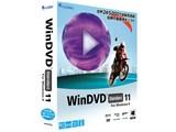 WinDVD Standard 11 For Windows 8 製品画像