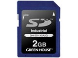 GH-SDI-XSA2G [2GB]
