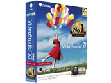 VideoStudio Pro X7 アカデミック版 製品画像
