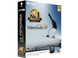VideoStudio Ultimate X7 通常版 製品画像