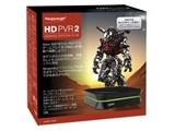 HD PVR 2 GE Plus