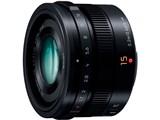 LEICA DG SUMMILUX 15mm/F1.7 ASPH. H-X015-K [ブラック] 製品画像