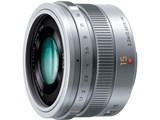 LEICA DG SUMMILUX 15mm/F1.7 ASPH. H-X015-S [シルバー] 製品画像