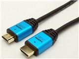 HDA10-502BL [1m ブルー] 製品画像