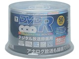 Qriom DVDR16XCPRM 50SP-Q9604 [DVD-R 16倍速 50枚組] 製品画像
