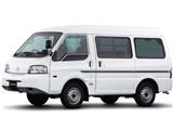 ボンゴ バン 商用車 1999年モデル