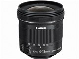 EF-S10-18mm F4.5-5.6 IS STM 製品画像