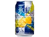 氷結シチリア産レモン 350ml ×24缶 製品画像