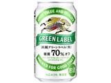 麒麟 淡麗グリーンラベル 350ml ×24缶 製品画像