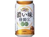 濃い味 糖質0(ゼロ) 350ml ×24缶