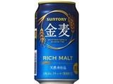 金麦 350ml ×24缶 製品画像