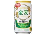 金麦 糖質75%オフ 350ml ×24缶