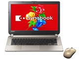 dynabook P54 P54/27M PP54-27MNXG