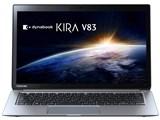 dynabook KIRA V83 V83/29M PV83-29MKXS