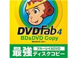 DVDFab4 BD&DVD コピー ダウンロード版 製品画像