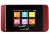 Pocket WiFi SoftBank 304HW [レッド]