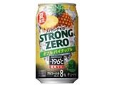 -196℃ ストロングゼロ ダブルパイナップル 350ml ×24缶