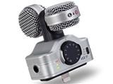 MS Stereo Microphone iQ7