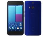 HTC J butterfly HTL23 au [インディゴ] 製品画像