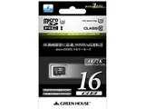 GH-SDMRHCUA16G [16GB]