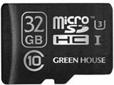 GH-SDMRHCUA32G [32GB]
