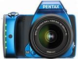 PENTAX K-S1 300Wズームキット [ブルー]