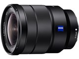 Vario-Tessar T* FE 16-35mm F4 ZA OSS SEL1635Z 製品画像