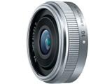 LUMIX G 14mm/F2.5 II ASPH. H-H014A-S [シルバー] 製品画像
