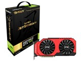 GeForce GTX 980 Super JetStream(4096MB GDDR5) NE5X980H14G2-2042J [PCIExp 4GB] 製品画像