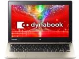dynabook N51 N51/NG PN51NGP-NHA 製品画像