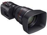 CN20×50 IAS H/E1 製品画像
