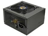 NeoECO Classic NE650C 製品画像