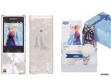 NW-A16/FROZEN ウォークマン Aシリーズ アナと雪の女王オリジナルモデル [32GB] 製品画像