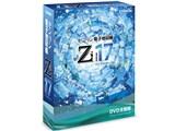 ゼンリン電子地図帳Zi17 DVD全国版 製品画像