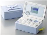 ラベルライター「テプラ」PRO SR-GL1 [ペールブルー] 製品画像