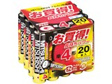 アルカリGH アルカリ乾電池 単4形 20本パック LR03GH/20CS 製品画像