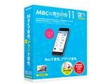 Macの青色申告 Ver.11 製品画像