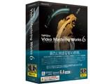 TMPGEnc Video Mastering Works 6 製品画像