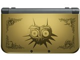 Newニンテンドー3DS LL ゼルダの伝説 ムジュラの仮面 3D パック