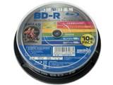 HDBDR130RP10 [BD-R 6倍速 10枚組] 製品画像